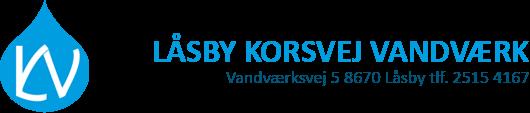 Låsby Korsvej Vandværk